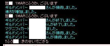 f0080899_0304324.jpg