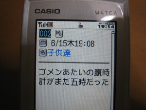 c0004211_0373489.jpg