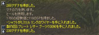 b0056117_5595233.jpg