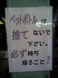 b0103620_0411230.jpg