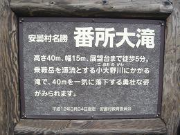 f0000521_11145140.jpg