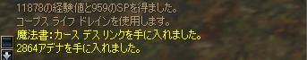 f0034124_322494.jpg