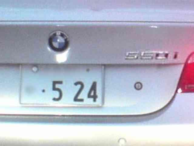 b0028033_2072587.jpg