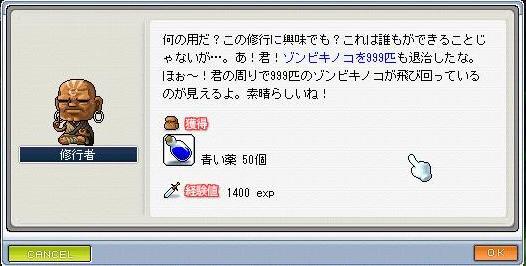 f0041933_17312465.jpg
