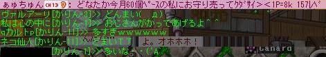 f0048433_5365690.jpg