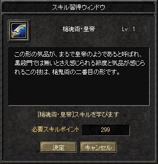 f0078734_0401383.jpg