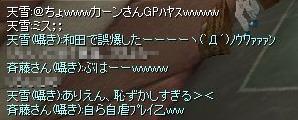 f0078734_0521634.jpg