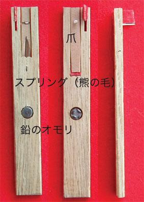 スピネット Making Spinet No.18_e0064847_1159241.jpg
