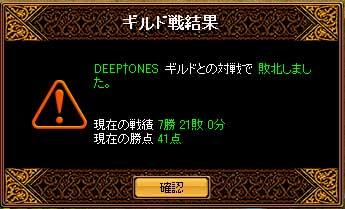b0073151_1724424.jpg