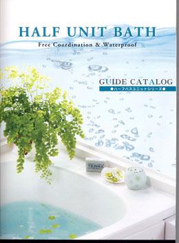 J-Standardな浴槽_b0015157_20334793.jpg