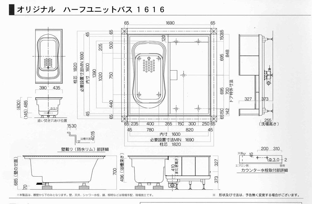 J-Standardな浴槽_b0015157_2044448.jpg