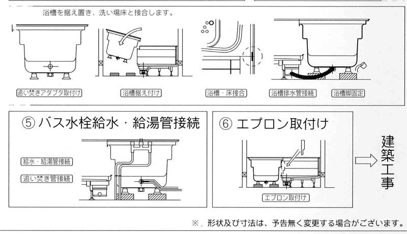 J-Standardな浴槽_b0015157_2045522.jpg