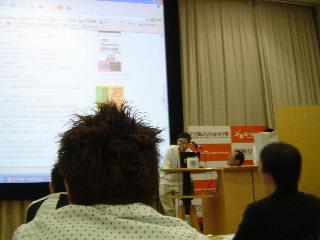 持続可能なブログ会議_f0002759_15101194.jpg