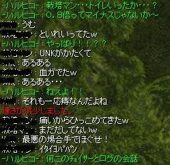f0057460_0595732.jpg