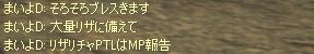 b0080661_364662.jpg