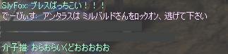 b0080661_372815.jpg