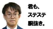 b0084063_13844.jpg