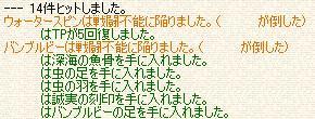 f0070573_2362879.jpg