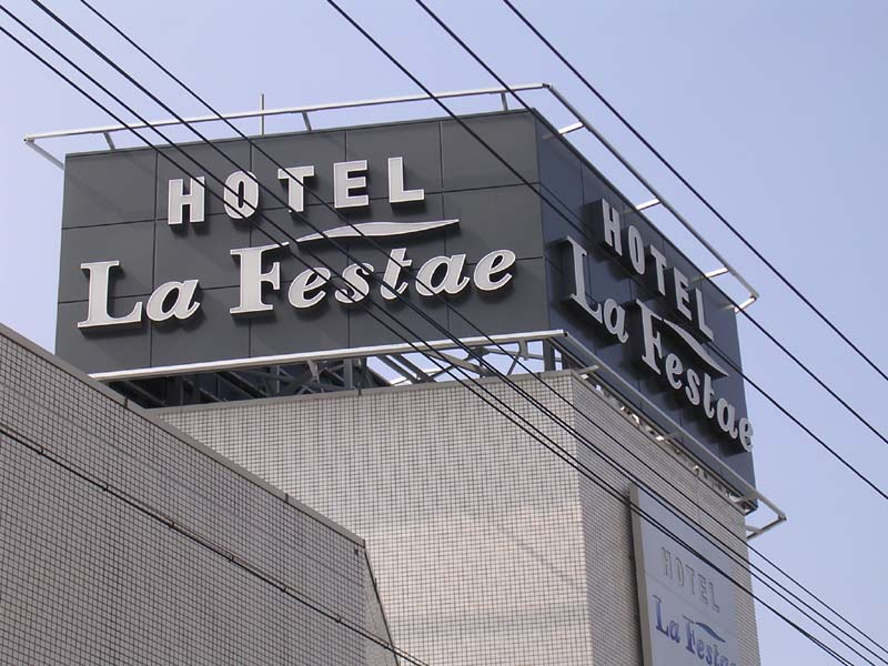 HOTEL La Festae  様_b0105987_14115147.jpg