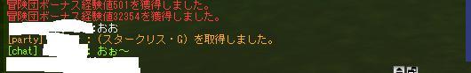 c0032489_17544563.jpg