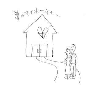 生業~なりわい~_b0078597_20285198.jpg