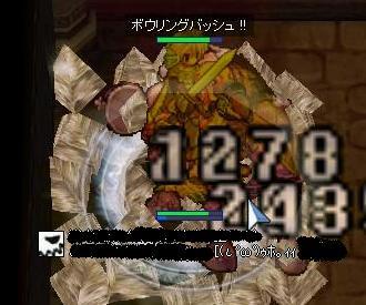f0065197_1522436.jpg