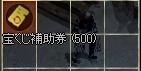 c0045001_12444544.jpg