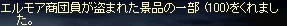 c0045001_13291729.jpg