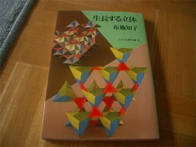 b0035506_1984640.jpg