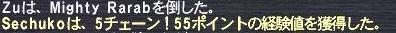 f0105408_1016828.jpg
