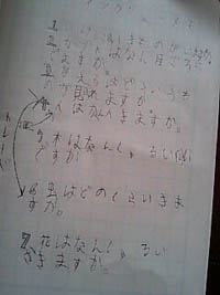c0004211_2192060.jpg