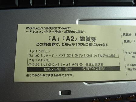 b0052436_19394355.jpg