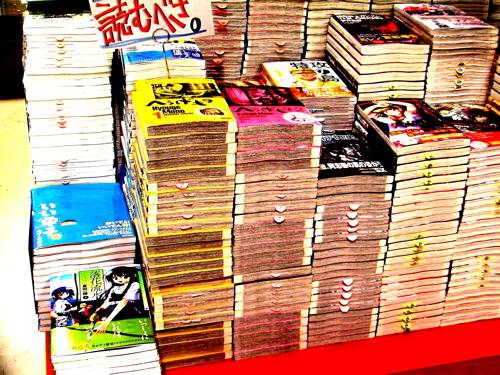 渋谷・啓文堂書店渋谷店の巻。_b0081338_1491125.jpg