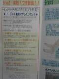 b0064943_0554361.jpg