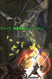 f0031243_16562288.jpg
