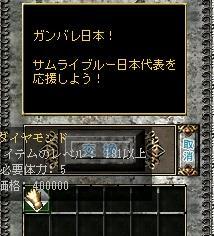 e0094944_637191.jpg