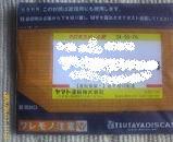 f0087347_16291033.jpg