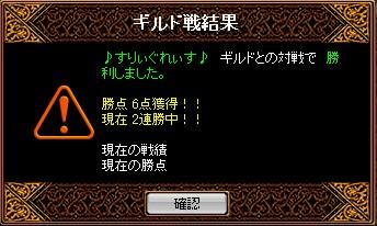 f0028549_1562541.jpg