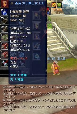 b0093650_14534378.jpg