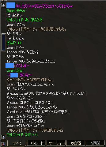 b0102851_1622896.jpg