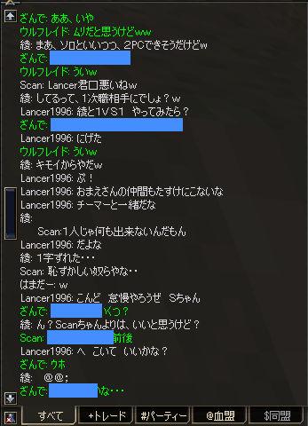b0102851_162449.jpg