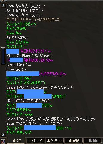 b0102851_170228.jpg