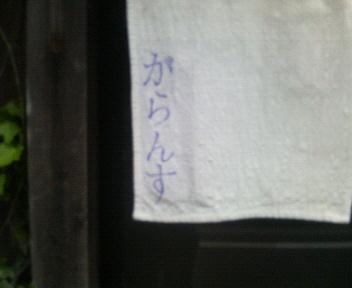 6月特大号_d0061857_19513736.jpg