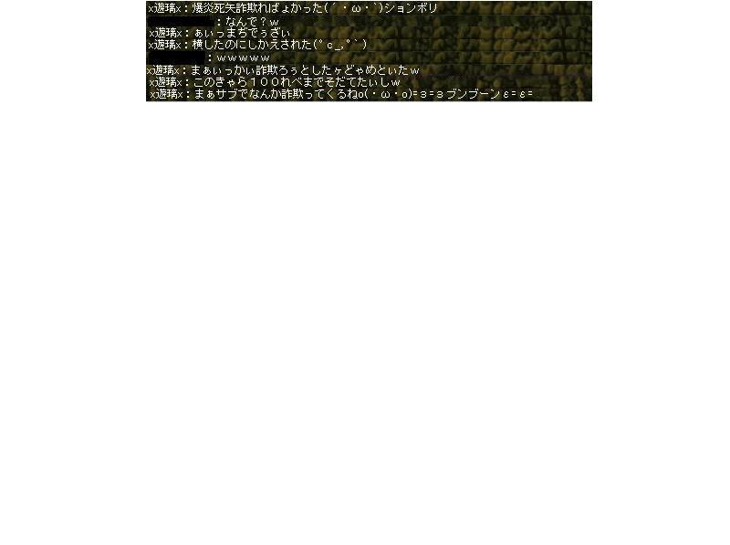 f0074763_0422553.jpg