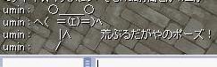 b0109570_200019.jpg