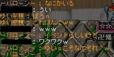 a0044572_22335274.jpg