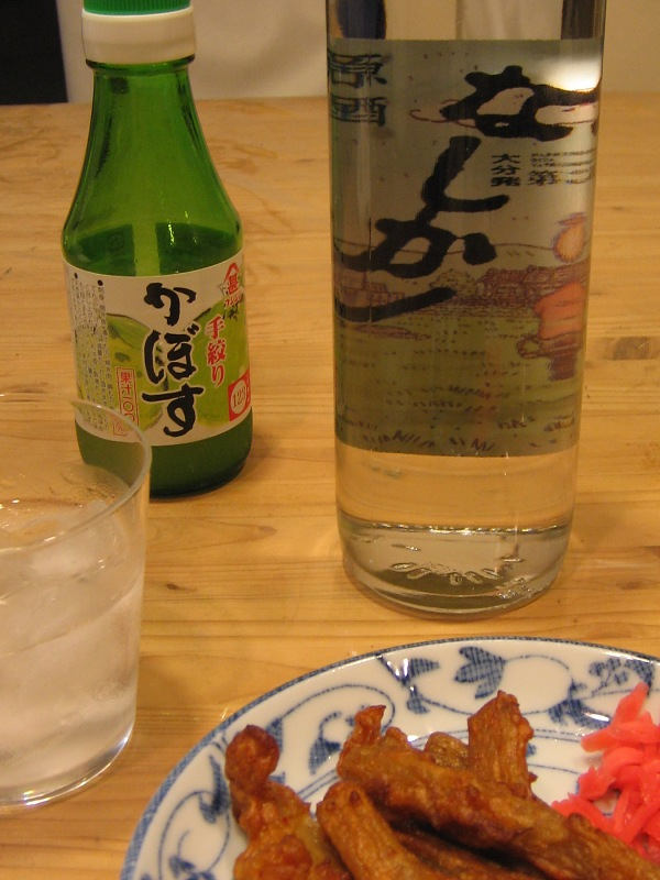 """""""ナシカ!""""の""""酎上絵""""・・・「原酒 なしか!」_c0001578_0232017.jpg"""