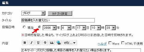 f0070279_10313634.jpg