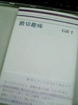c0068783_16435545.jpg