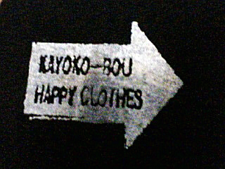 自分のTシャツ。_d0024685_11132810.jpg